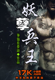 百鬼宠物店[综漫].